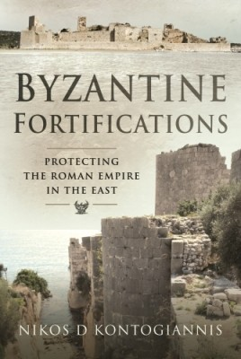 Byzantine Fortifications