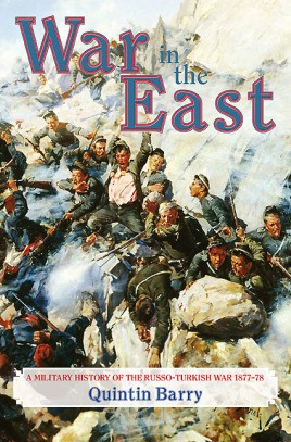 War in the East