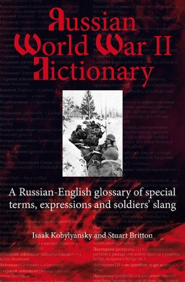 Russian World War II Dictionary
