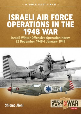 Israeli Air Force Operations in the 1948 War